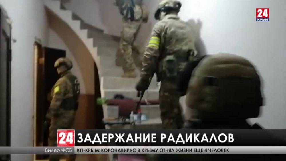В четырёх регионах России. В том числе и в Крыму ФСБ задержала 19 исламистов. Радикалы готовили теракт на Северном Кавказе