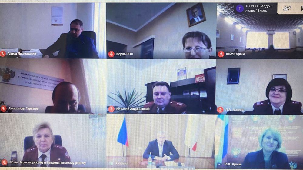 Светлана Лужецкая приняла участие в заседании коллегии Роспотребнадзора