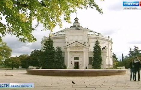 Музею героической обороны Севастополя вернуть историческое название