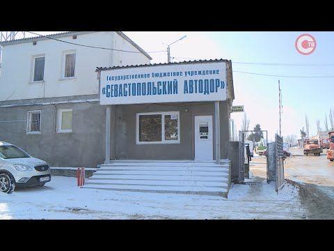 Крым и Севастополь засыпало снегом (СЮЖЕТ)