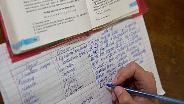 Языковая политика Украины не соответствует нормам Европы – эксперты