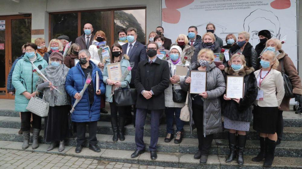 В Доме-музее А.П. Чехова в Ялте наградили лучших экскурсоводов Крыма