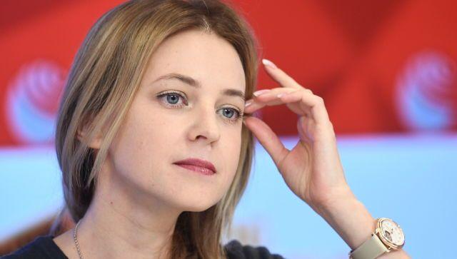 Поклонская: Англия подтвердила, что Майдан был проплачен Западом