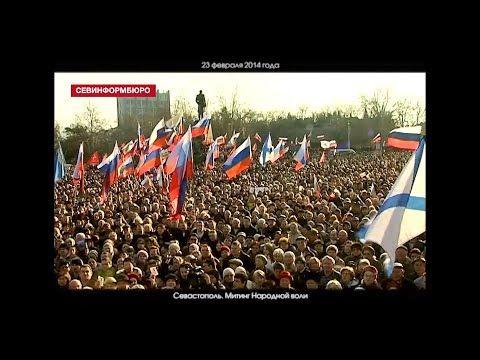 Митинг Народной воли 23 февраля 2014 года в Севастополе