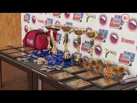 В Севастополе прошли первенство и чемпионат по смешанным единоборствам (СЮЖЕТ)