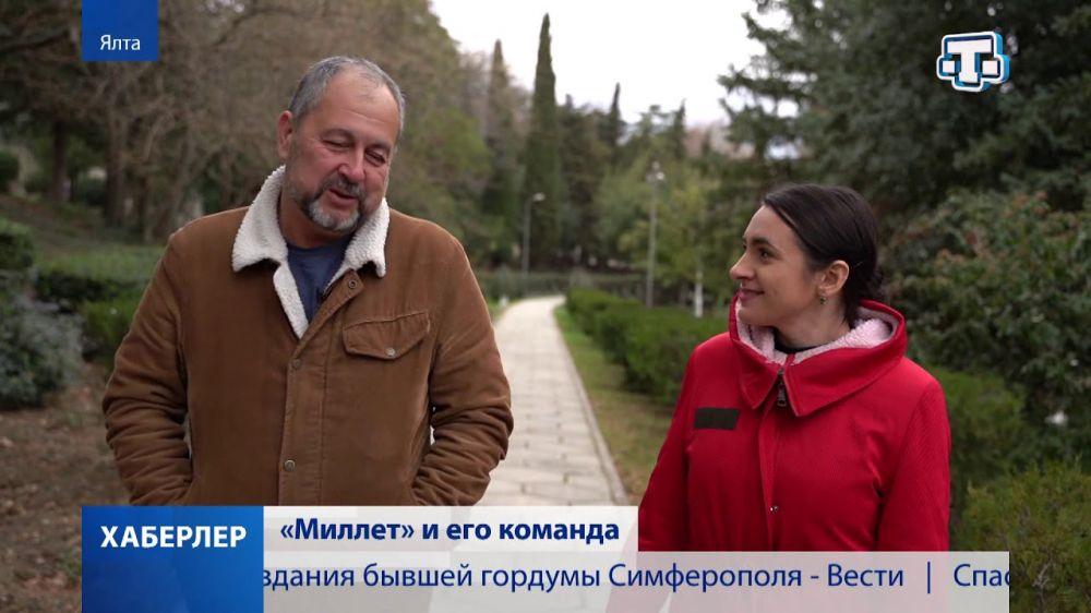 «Миллет и его команда»: Нариман Аливапов о главной дороге в жизни