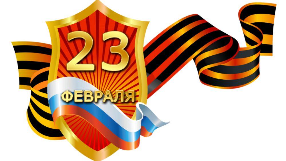 Поздравление Главы муниципального образования Симферопольский район Галины Шабановой с Днем защитника Отечества