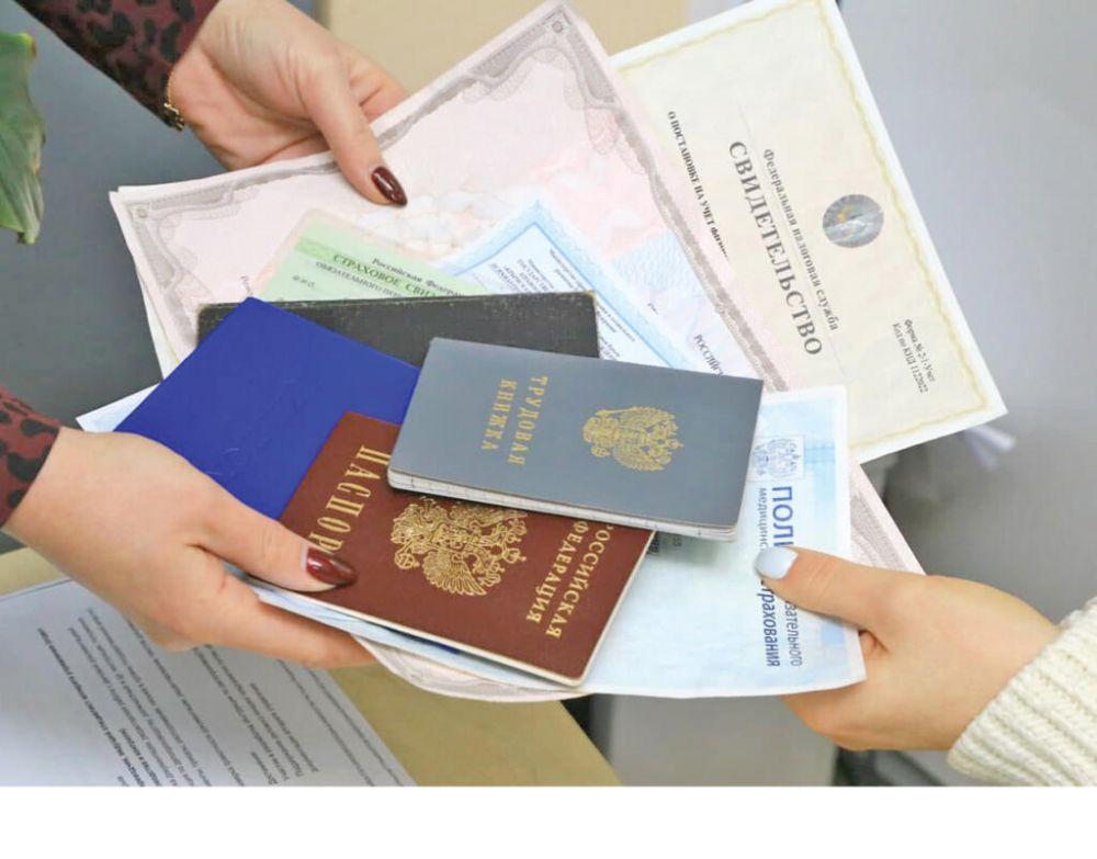 Какие документы имеют право требовать при трудоустройстве