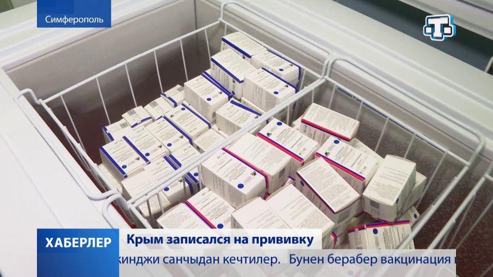 В Крыму продолжается массовая вакцинация