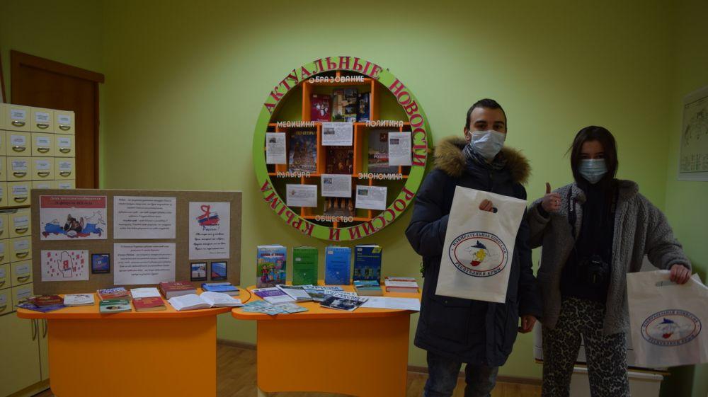 Крымская республиканская библиотека для молодежи организовала День правовой помощи