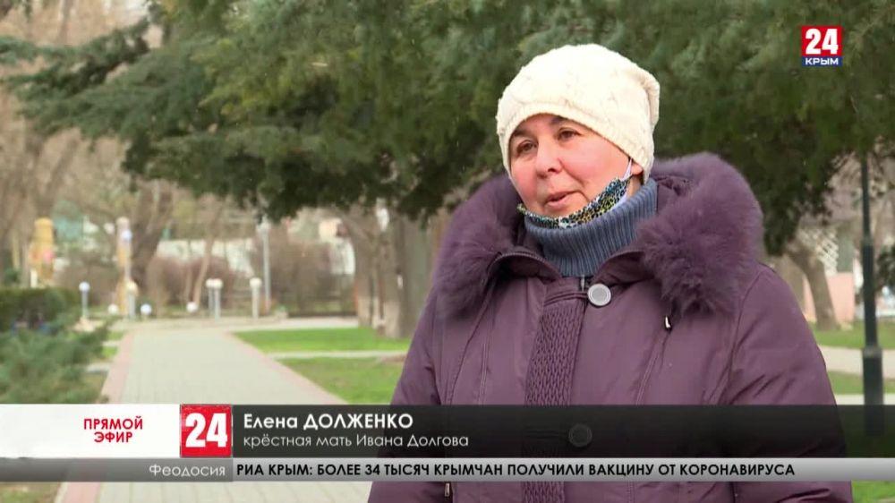 Феодосийский школьник помог задержать преступника