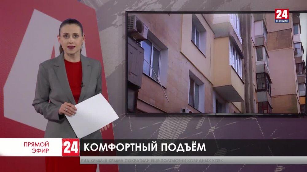 В Армянске потратят пять миллионов рублей на замену лифтов