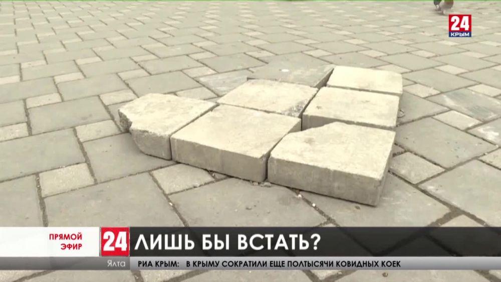 В Ялте увеличилось число импровизированных парковок в пешеходных зонах и на городских площадях