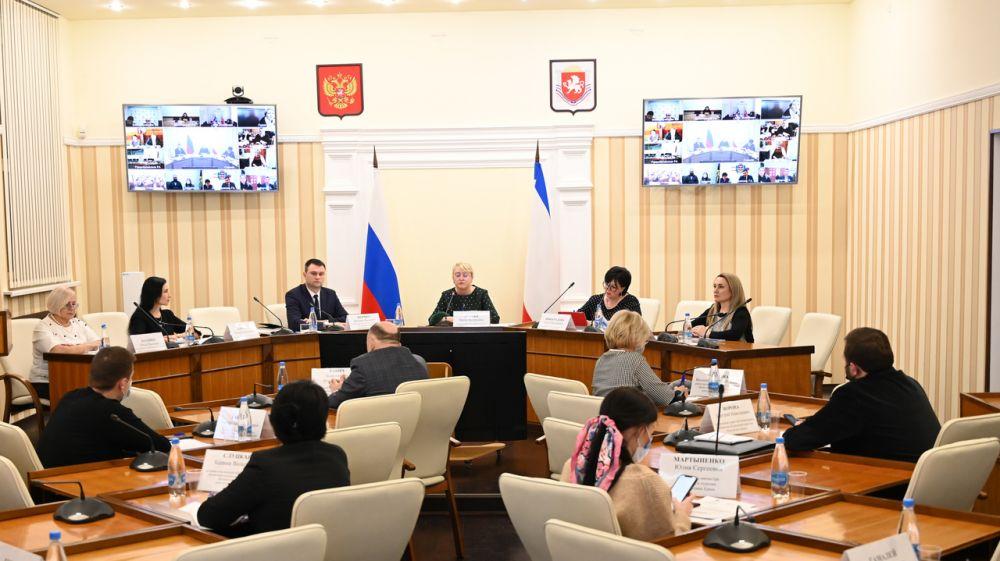 Расширенное заседание коллегии Министерства экономического развития Республики Крым
