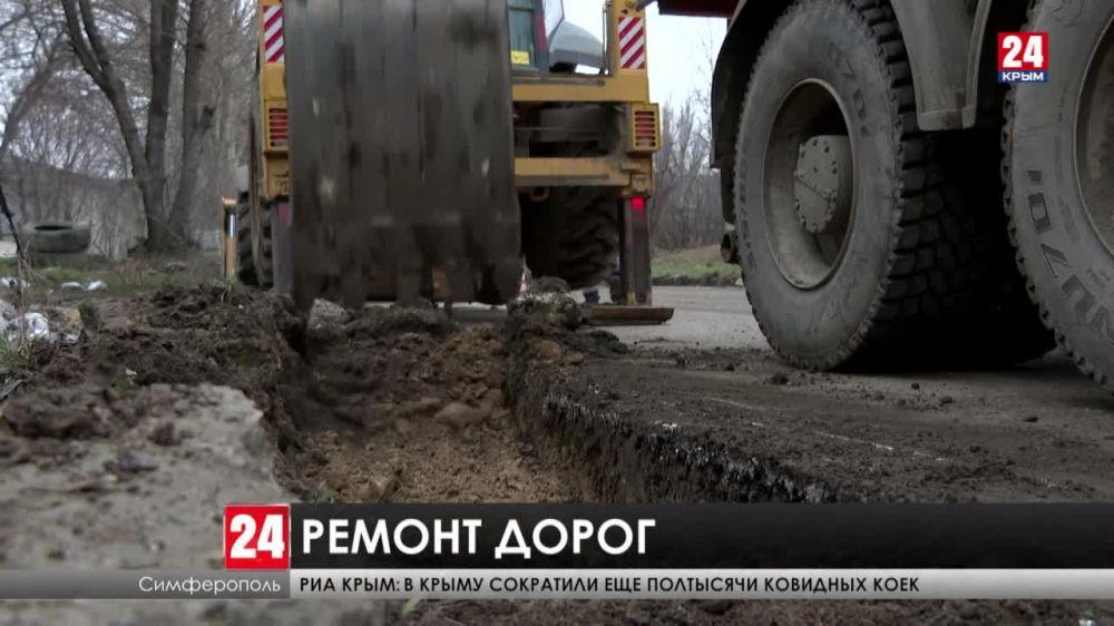 В крымской столице отремонтируют семь дорог