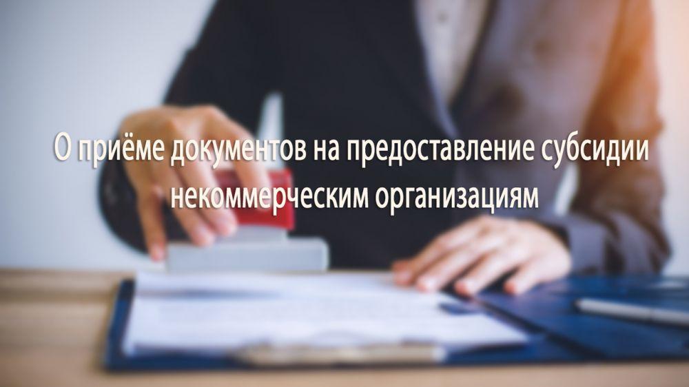 Минэкономразвития РК объявляет о приеме документов на предоставление субсидии на обеспечение деятельности регионального центра компетенций