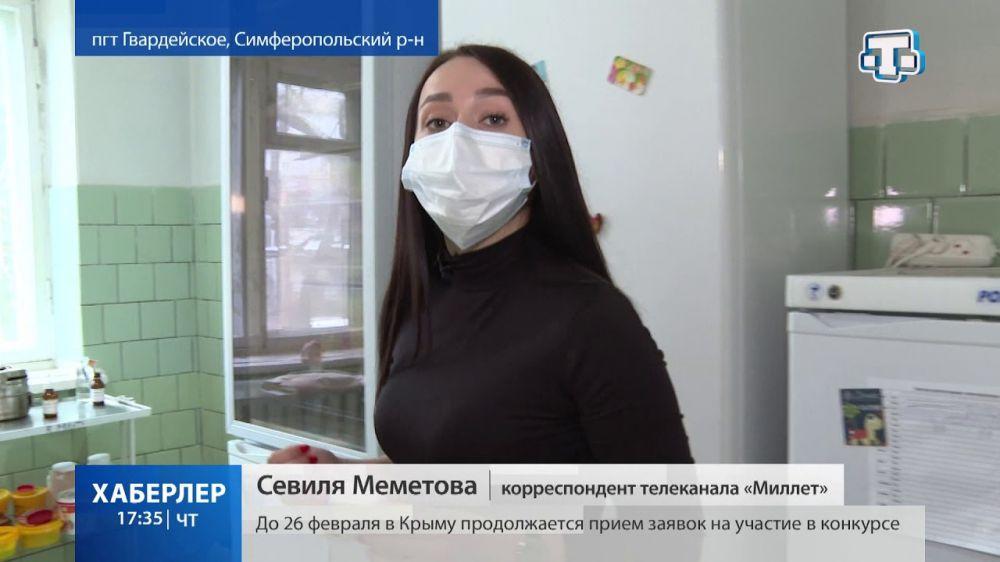 Прививка от ковида: жителей Гвардейского вакцинировали повторно