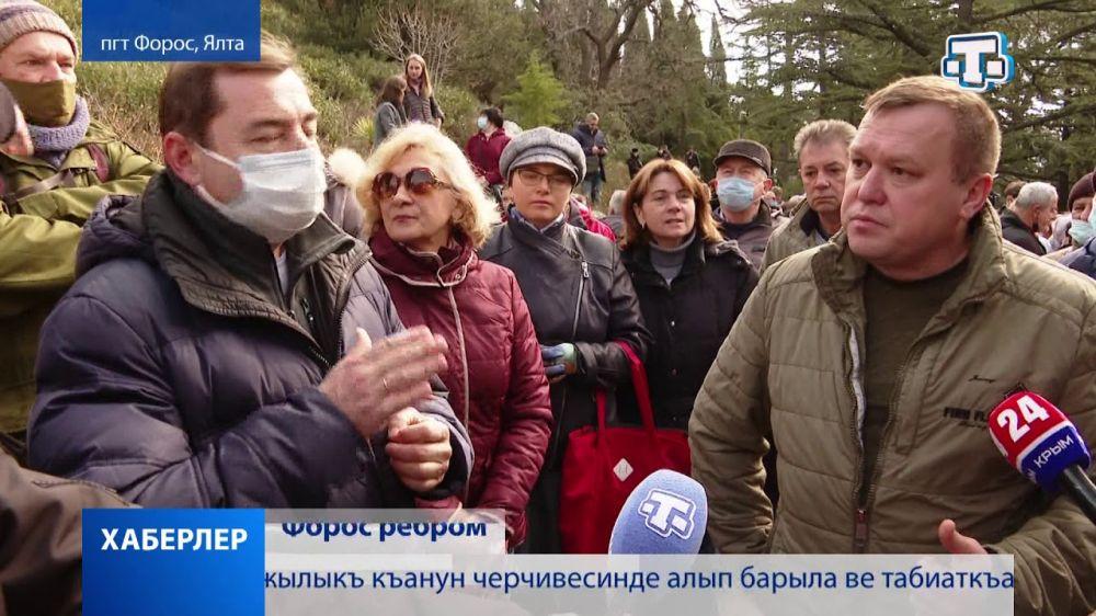 Жители Фороса выступают против застройки парка