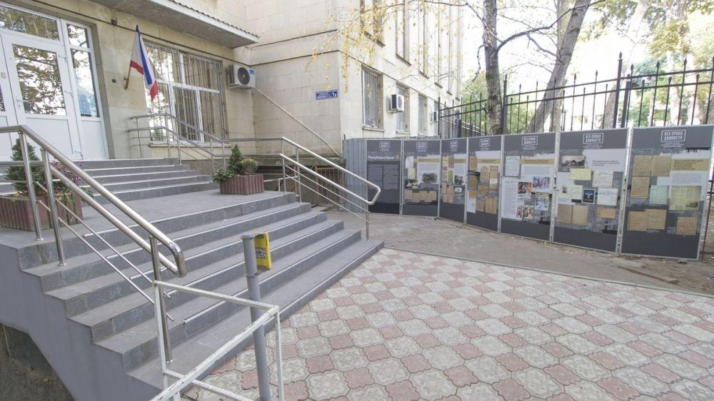 Состоится расширенное заседание Коллегии Государственного комитета по делам архивов Республики Крым