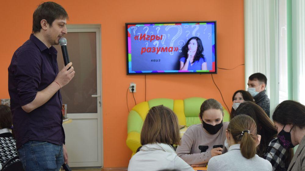 В Республиканской библиотеке для молодежи стартовал проект «Игры разума»