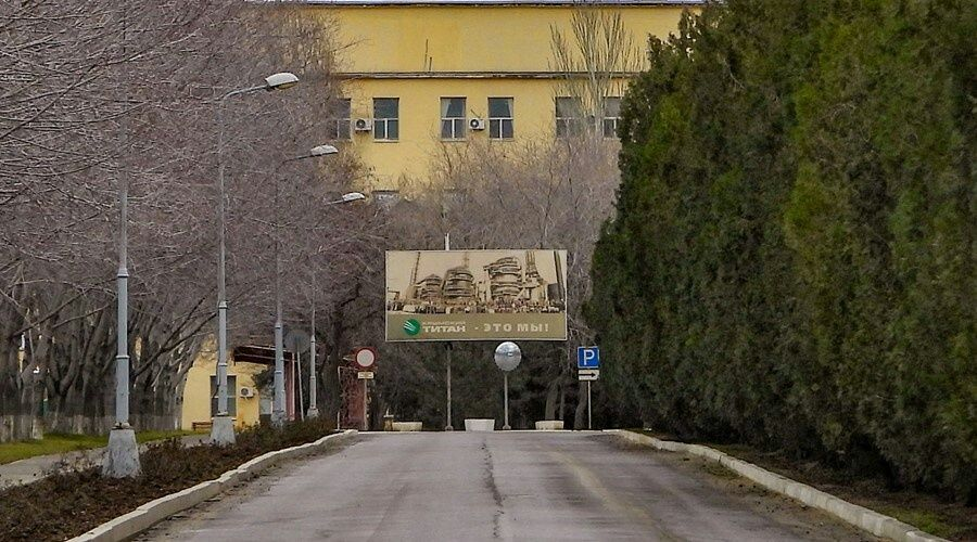Филиал «Титановых инвестиций» в Крыму повышает зарплату рабочим на 10,5%