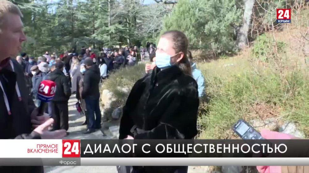 Помощник главы Крыма встретилась с гражданами и разъяснила ситуацию с Форосским парком