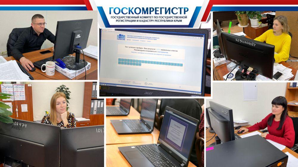 Специалисты Госкомрегистра успешно прошли цифровой диктант по безопасности персональных данных