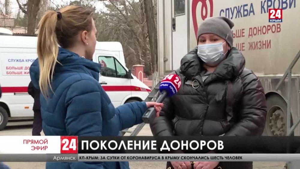 «Больше доноров – больше жизни». В Армянске за два дня хотят принять сто литров крови