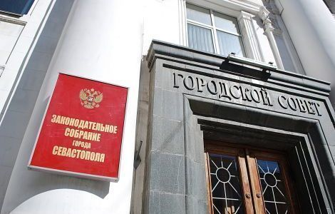 Определены кандидаты на должность бизнес-омбудсмена в Севастополе