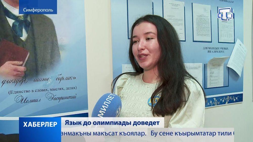 В Симферополе прошла олимпиада по крымскотатарскому языку