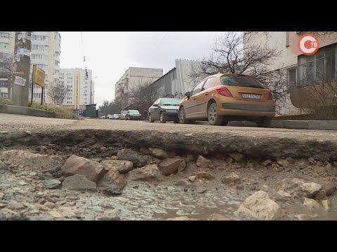 После обильных осадков ямы на дорогах стали еще больше (СЮЖЕТ)