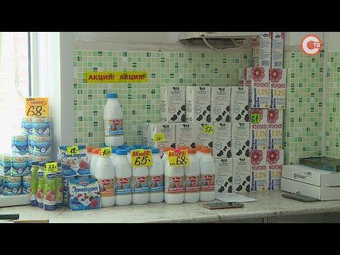 Цены на социально значимые продукты повысились (СЮЖЕТ)