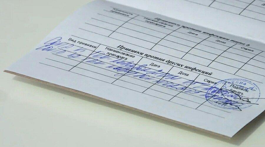 Возможность введения сертификатов вакцинации от COVID-19 оценили в Кремле
