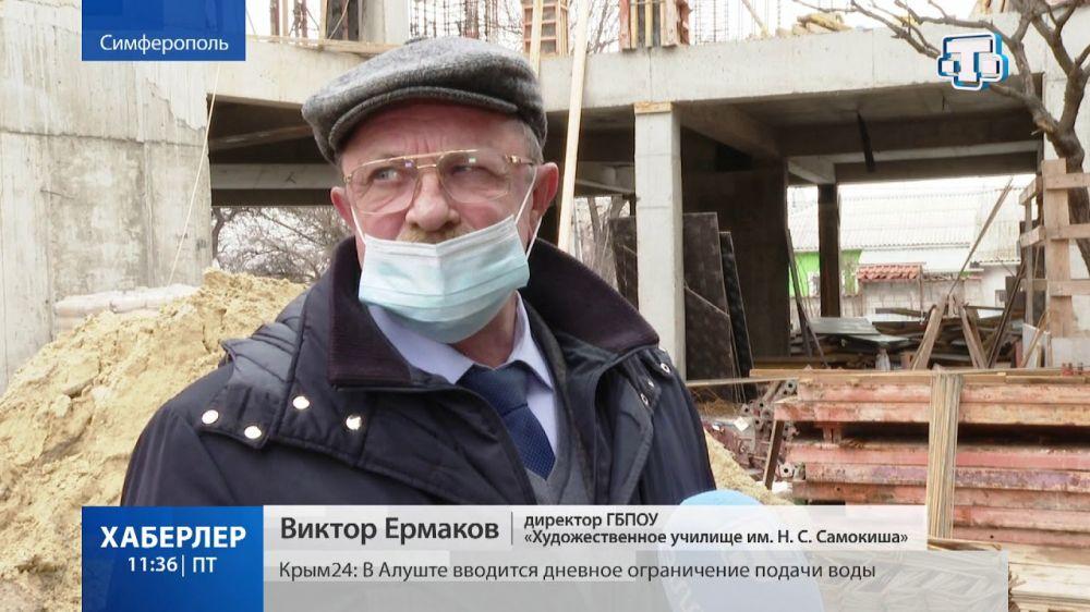 Реконструкция художественного училища в Симферополе идет полным ходом