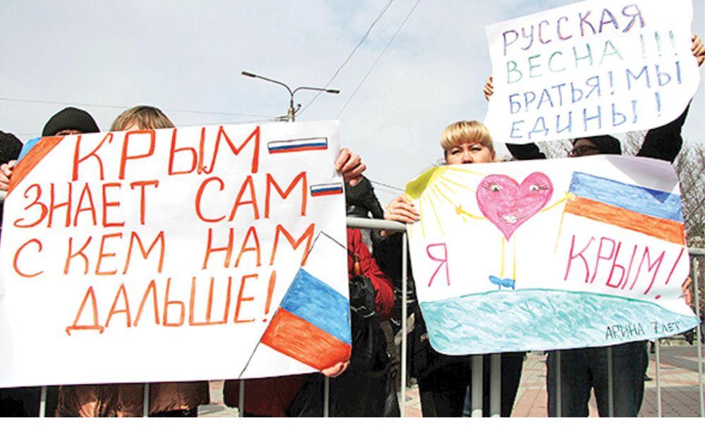 Аксёнов: «26 февраля – поворотная дата в новейшей истории Крыма»
