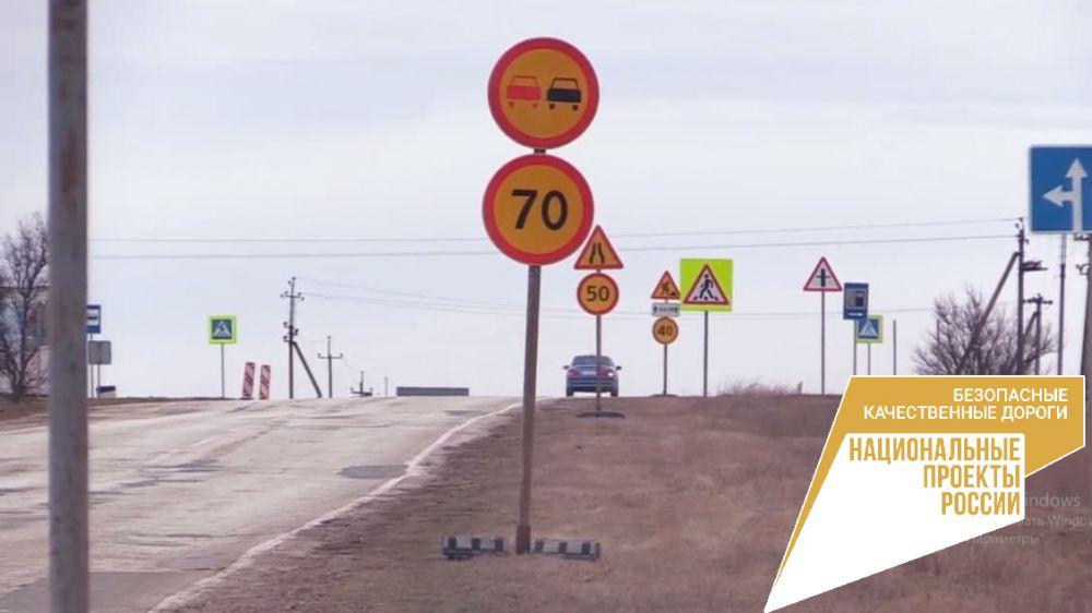 Начался ремонт автодороги Евпатория – Черноморское