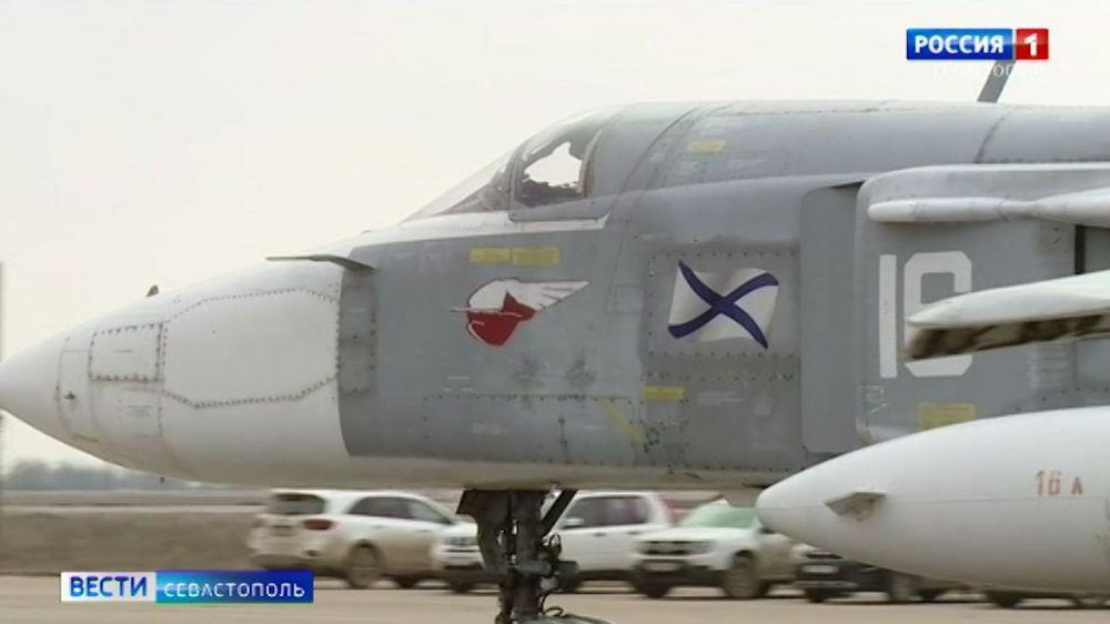 Как проходят масштабные лётные тактические учения на Черноморском флоте