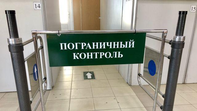 Украинец пытался провезти в Крым 20 кг марихуаны в бензобаке