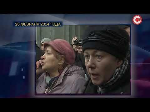 7 лет Русской весне. 26 февраля