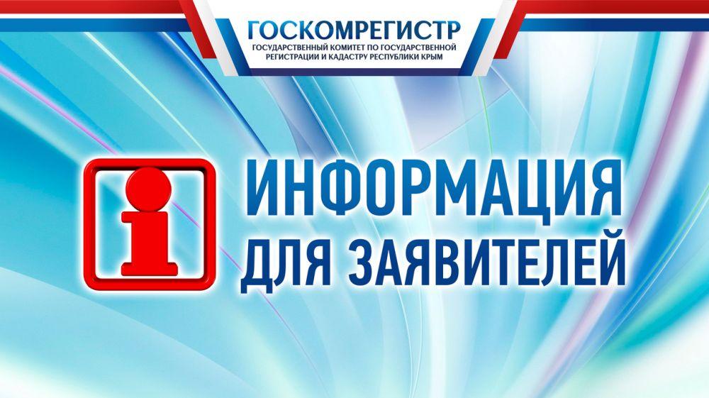 При проведении сделки купли-продажи недвижимости между гражданином России и иностранцем расчет должен производиться безналичным способом через банковский счет