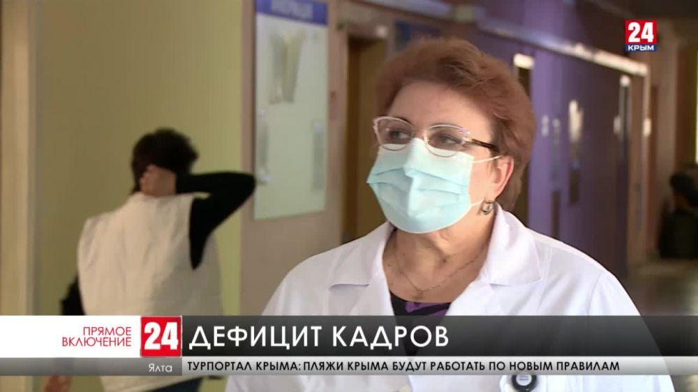 В Ялтинской городской поликлинике не хватает медиков