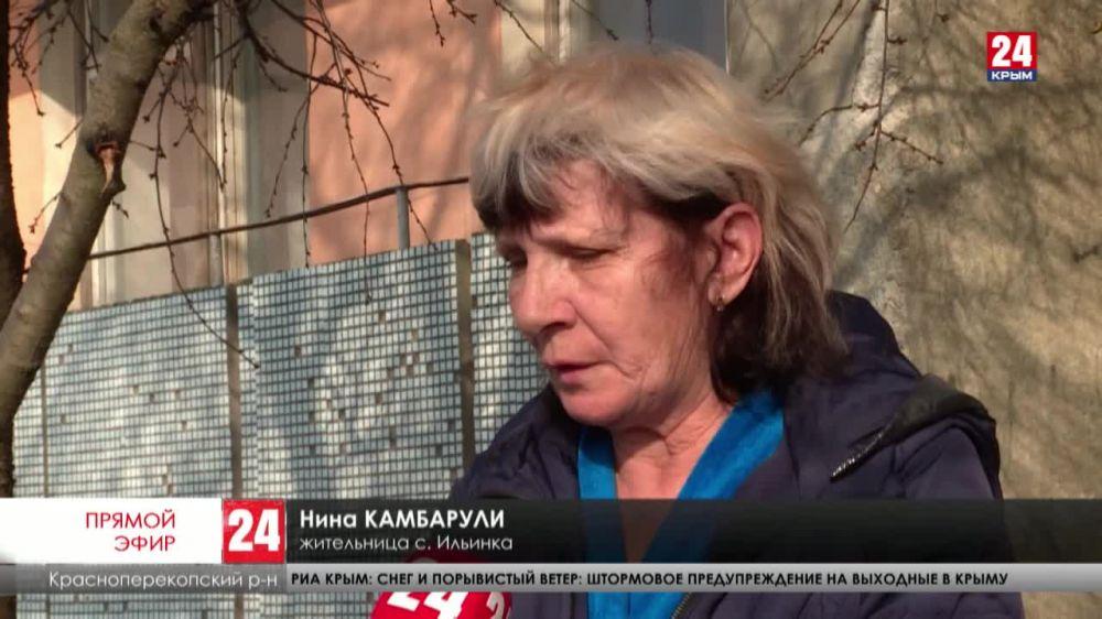 Не дышать. Почему жители Ильинки не могут открыть окна в собственных домах?