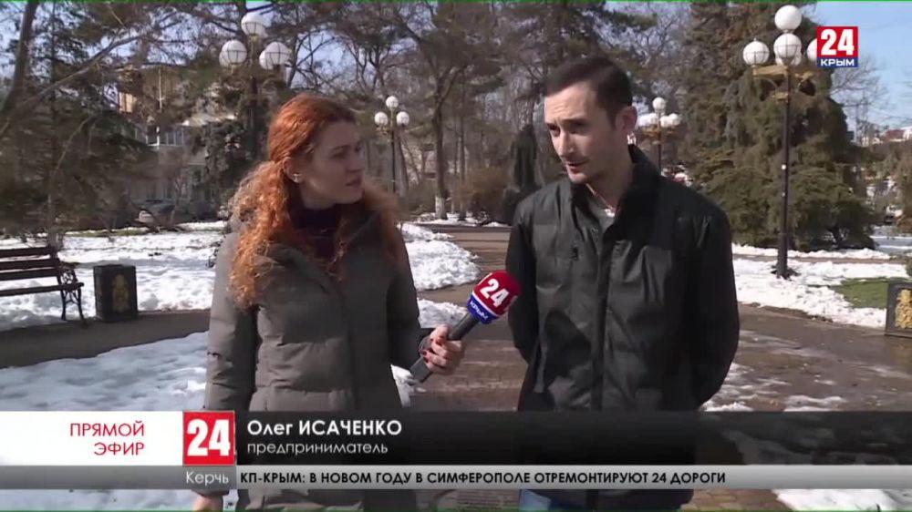 Два миллиона рублей потратят на установку систем видеонаблюдения в Керчи