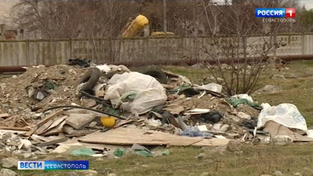 В Севастополе начали подготовку общественных экологических инспекторов