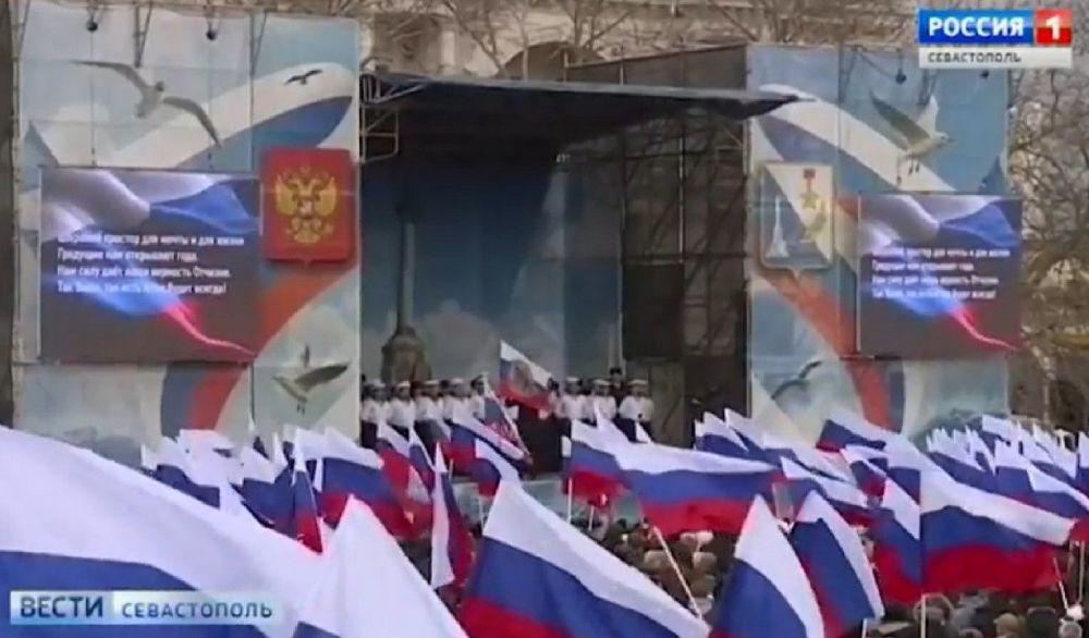 В Севастополе объявлен сбор фотоснимков о Русской весне