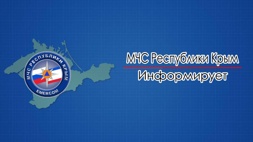 Силы и средства МЧС Республики Крым готовы к реагированию на возможные ухудшения погодных условий