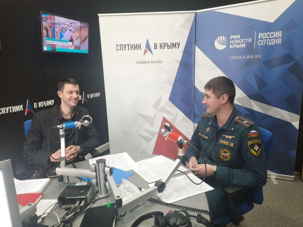 О вопросах гражданской обороны в эфире радио «Спутник в Крыму»