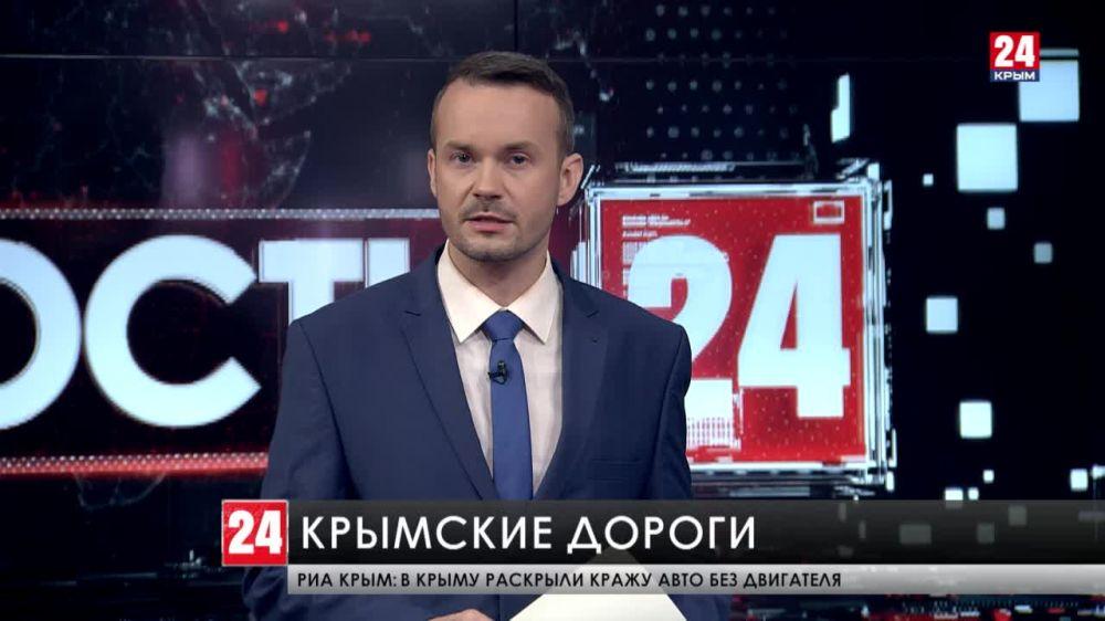 На трассе «Симферополь – Джанкой» началась подготовка к укладке асфальтобетона