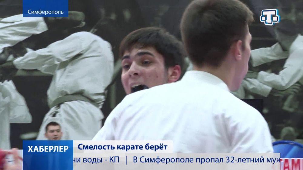 В Симферополе прошло первенство ЮФО по карате