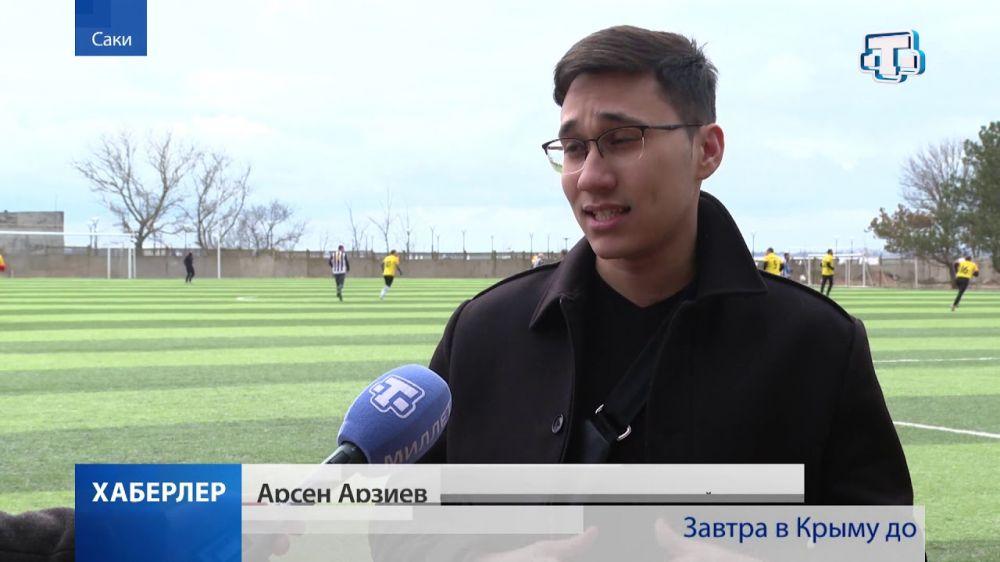 Мячи и форма: в Сакском районе оснастили футбольные клубы